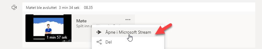 Hvordan ta opp et møte i Microsoft Teams 8